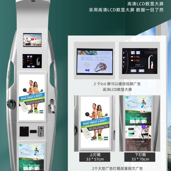 Blood Gas Urine Analyzer Automated Machine Clinical Analytical Instruments Height Measuring Stand With Weighing Scale
